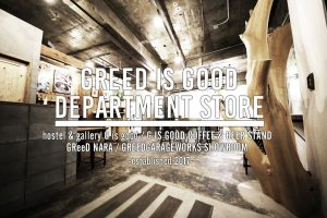 GREED IS GOOD DEPARTMENT STORE