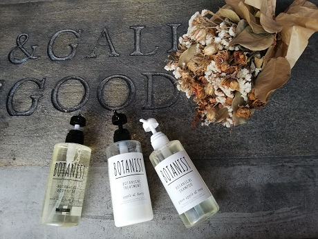 【BOTANIST】Our amenities